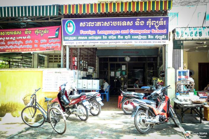 Fsai080718 33 Cambodge SiemReap